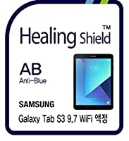 Healingshield スキンシール液晶保護フィルム Eye Protection Anti UV Blue Ray Film for Samsung Tablet Galaxy Tab S3 9.7 WiFi [Front 1pc]