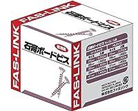 ファスリンク 石膏ボードビス徳用箱 梨地頭 コースタイプ スーパーシルバー 3.8X32