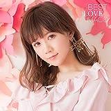 BEST LOVE MACO(初回限定盤)(DVD付)