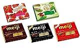 【Amazon.co.jp限定】 明治 チョコレートBOXアソートパック 5種 計5個入