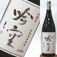 吟空(ぎんくう) 吟醸焼酎 1800ml