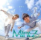 一歩ずつ / MintZ