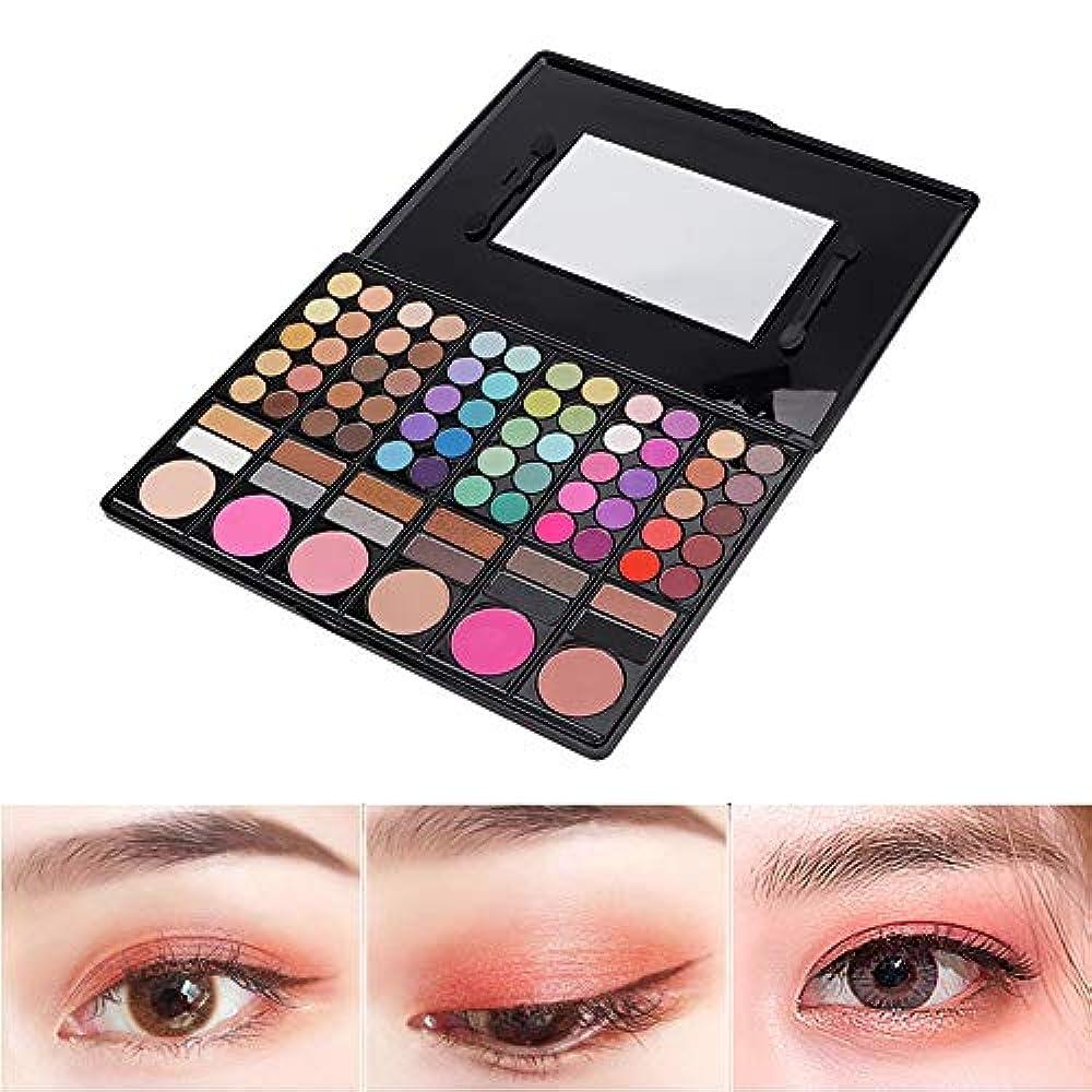 アイシャドウパレット 60色 化粧マット 化粧品ツール グロス アイシャドウパウダー