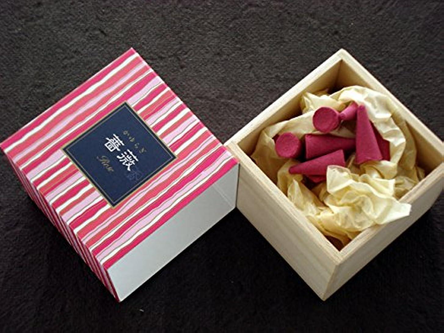 ギャラントリーパイモンゴメリーかゆらぎ 薔薇(ばら) コーン型 【お香】