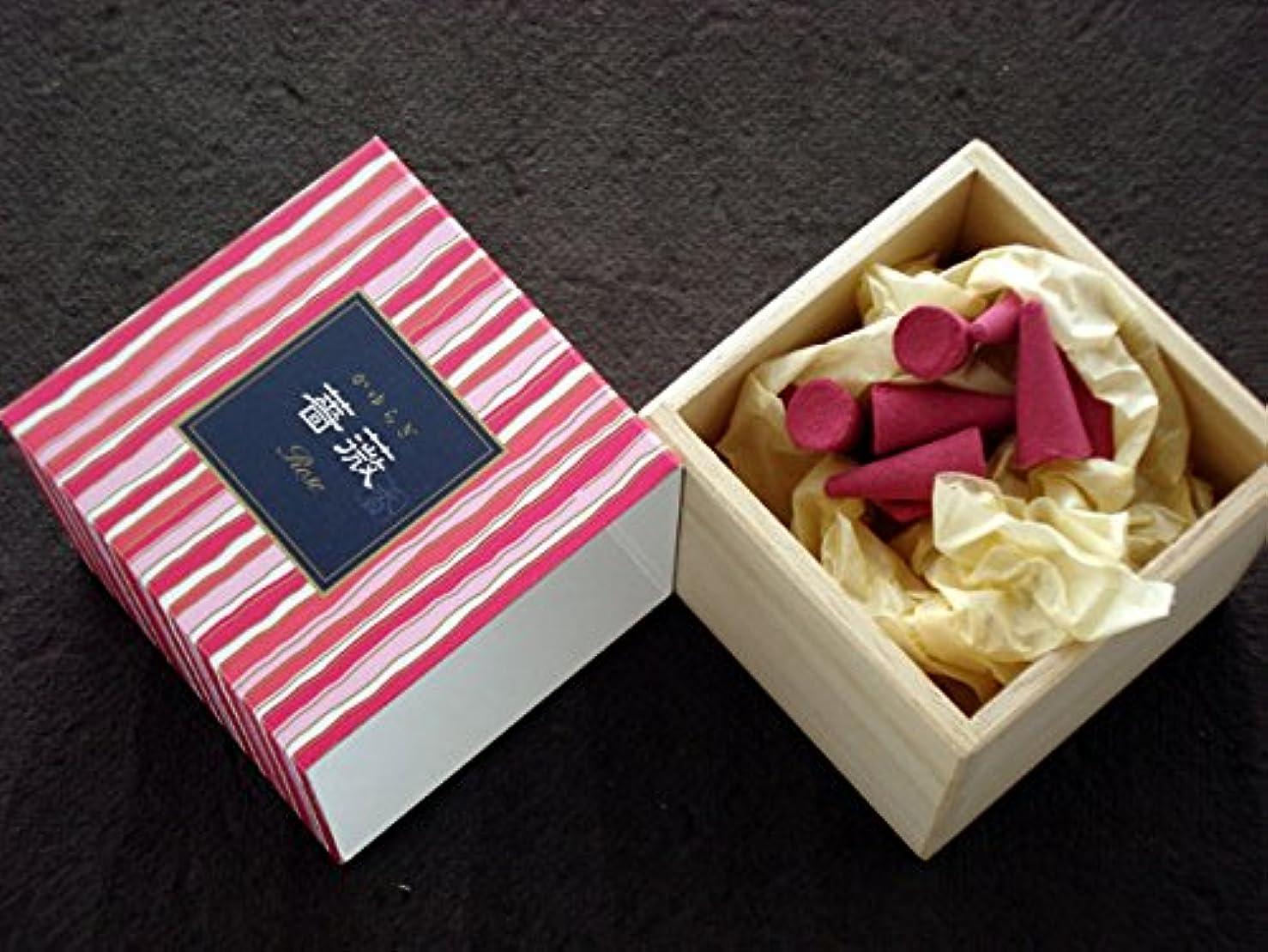 裸一口かゆらぎ 薔薇(ばら) コーン型 【お香】