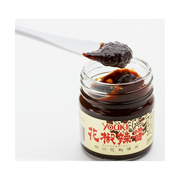 ユウキ 花椒辣醤の紹介画像6
