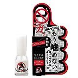 ビターネイル 8mm お試しサイズ イヤなニオイのしない日本製の指しゃぶり・爪噛み防止マニキュア