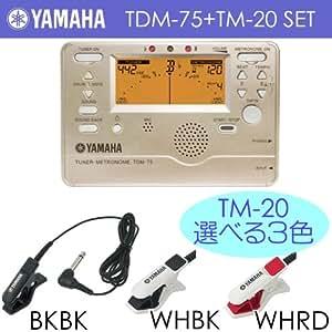 YAMAHA/ヤマハ TDM-75 + TM-20 チューナー&メトロノーム + チューナー用マイクセット/マイク色 WHBK