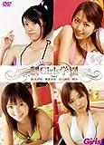 制Girls学園 Vol.1 [DVD]