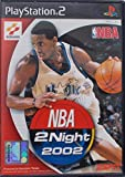 「ESPN NBA 2 Night 2002」の画像