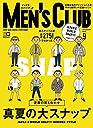 MEN 039 S CLUB (メンズクラブ) 2017年 09月号