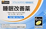 [Amazon限定ブランド]【指定第2類医薬品】PHARMA CHOICE 睡眠改善薬 スヤットミン 6カプセル