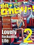 THE☆ロカビリー!  2 (シンコー・ミュージックMOOK) 画像