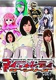 マイティレディ ザ・シリーズ 第1巻 [DVD]
