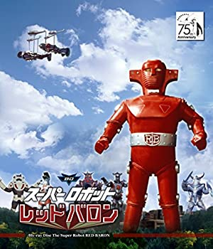 スーパロボットレッドバロン 宣弘社75周年記念パッケージ(Blu-ray全巻セット)(10巻組)