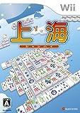 上海 - Wii
