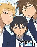 男子高校生の日常 スペシャルCD付き初回限定版 VOL.1[Blu-ray/ブルーレイ]
