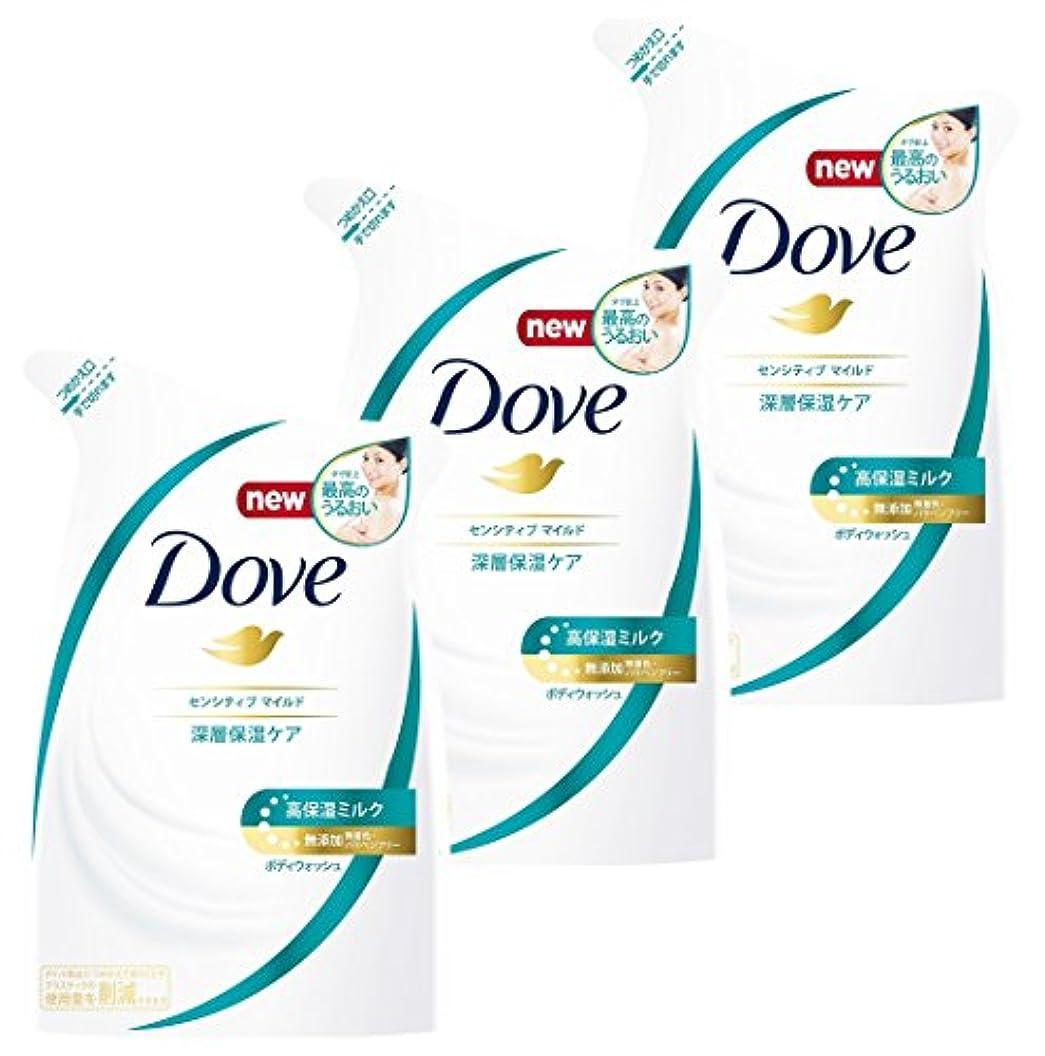 ナチュラ契約した分解する【まとめ買い】Dove(ダヴ) ボディウォッシュ センシティブマイルド つめかえ用 360g×3個