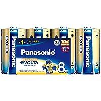 パナソニック 乾電池 エボルタ アルカリ乾電池 単1形 8本パック LR20EJ/8SW