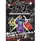 ギニュ~特戦隊/THEヲタ芸 [DVD]