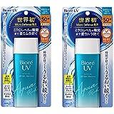 【まとめ販売2個セット】ビオレ UV アクアリッチ ウォータリージェル SPF50+