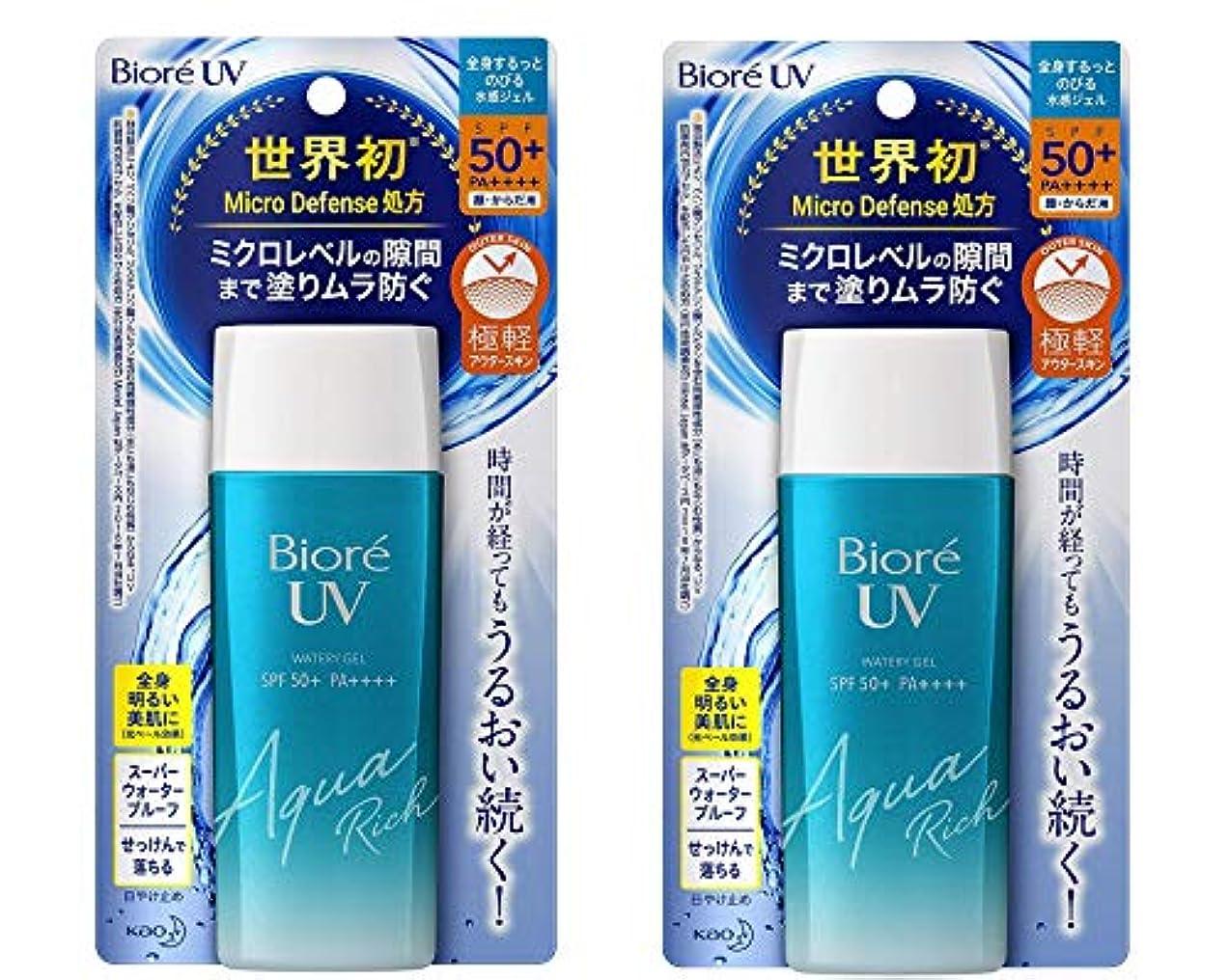 けがをする困難遠い【まとめ販売2個セット】ビオレ UV アクアリッチ ウォータリージェル SPF50+