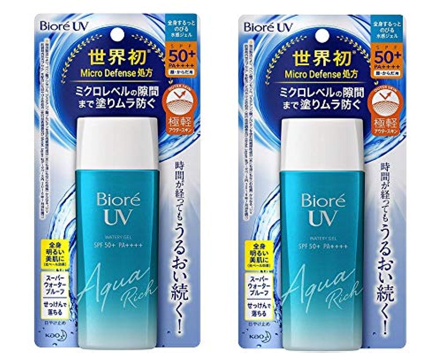 アルカイックも一口【まとめ販売2個セット】ビオレ UV アクアリッチ ウォータリージェル SPF50+