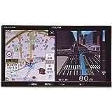 デンソーテン販売 イクリプス(ECLIPSE) カーナビ AVN-R9 地図無料更新 地デジ(ワンセグ/フルセグ)/VICS WIDE/SD/CD/DVD/USB/Bluetooth/Wi-Fi 7型 AVN-R9