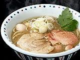 彩色ラーメン きんせい 極煮干し5袋(5食分) ラーメン 極煮干し 鶏 豚骨 麺 麺類 贈り物 ギフト ご進物