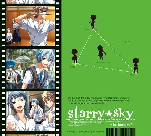 プラネタリウムCD&ゲーム『Starry☆Sky~in Summer~』 初回限定版の詳細を見る