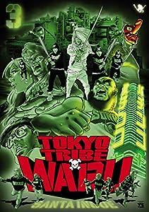 TOKYO TRIBE WARU 3 TOKYOTRIBE WARU (ヤングチャンピオン・コミックス)