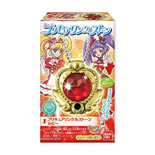 プリキュアリンクルストーン 10個入 食玩・ガム (魔法つかいプリキュア!)