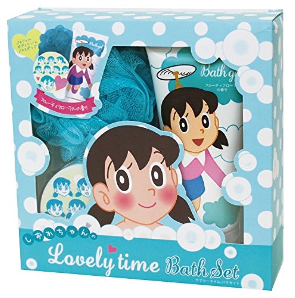 砂の午後症候群ドラえもん 入浴剤 ギフトセット しずかちゃんのラブリータイムバスセット フルーティフローラル の香り OB-SZK-1-2