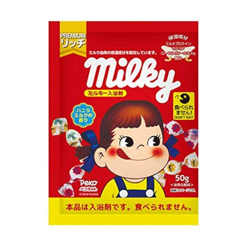 中毒魅力的であることへのアピール判定ミルキー入浴剤 ペコちゃん バニラミルクの香り 50g N-8785
