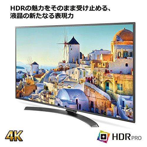 LGエレクトロニクス 55V型 4K 液晶テレビ UH6500シリーズ HDR対応 IPS4Kパネル スリムボディ Wi-Fi内蔵 55UH6500