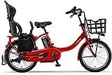 YAMAHA(ヤマハ) 電動アシスト自転車 2017年モデル PAS Babby un 20インチ ビビッドレッド リヤチャイルドシート標準装備モデル [高容量12.3Ahバッテリー,液晶5ファンクションメーター搭載] PA20BXLR