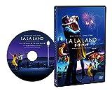 ラ・ラ・ランド DVD スタンダード・エディション[DVD]