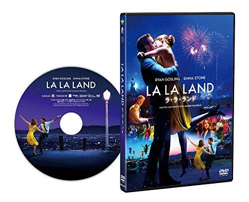 ラ・ラ・ランド スタンダード・エディション [DVD]