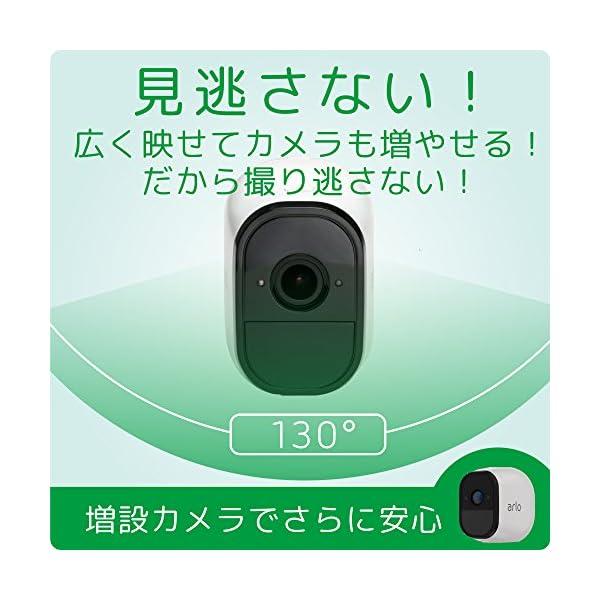 NETGEAR クラウド ネットワークカメラ...の紹介画像10