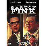 バートン・フィンク [DVD]
