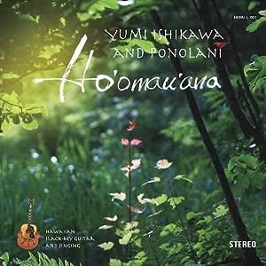 Ho'omau'ana ホオマウアナ ~Selection with anthology~ [Analog]