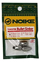 NOIKE(ノイケ) TGバレットシンカー 14g (1/2oz).