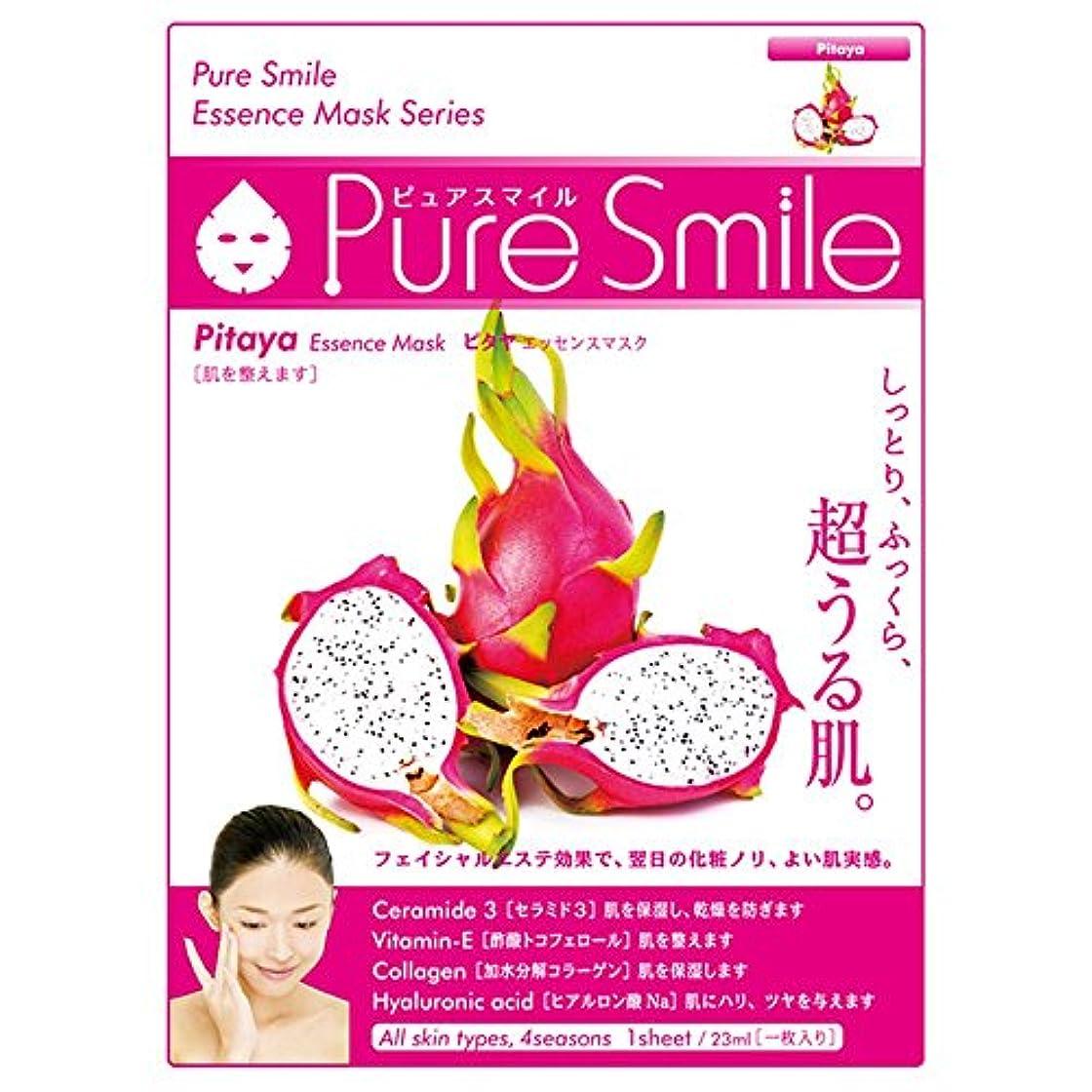 傷つきやすい保全盗賊Pure Smile/ピュアスマイル エッセンス/フェイスマスク 『Pitaya/ピタヤ(ドラゴンフルーツ)』