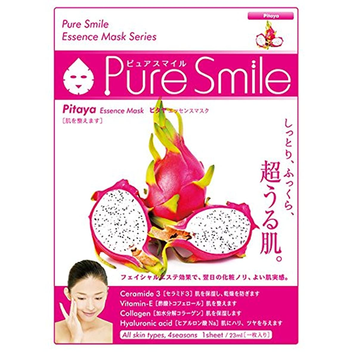 印をつける推進、動かすエロチックPure Smile/ピュアスマイル エッセンス/フェイスマスク 『Pitaya/ピタヤ(ドラゴンフルーツ)』