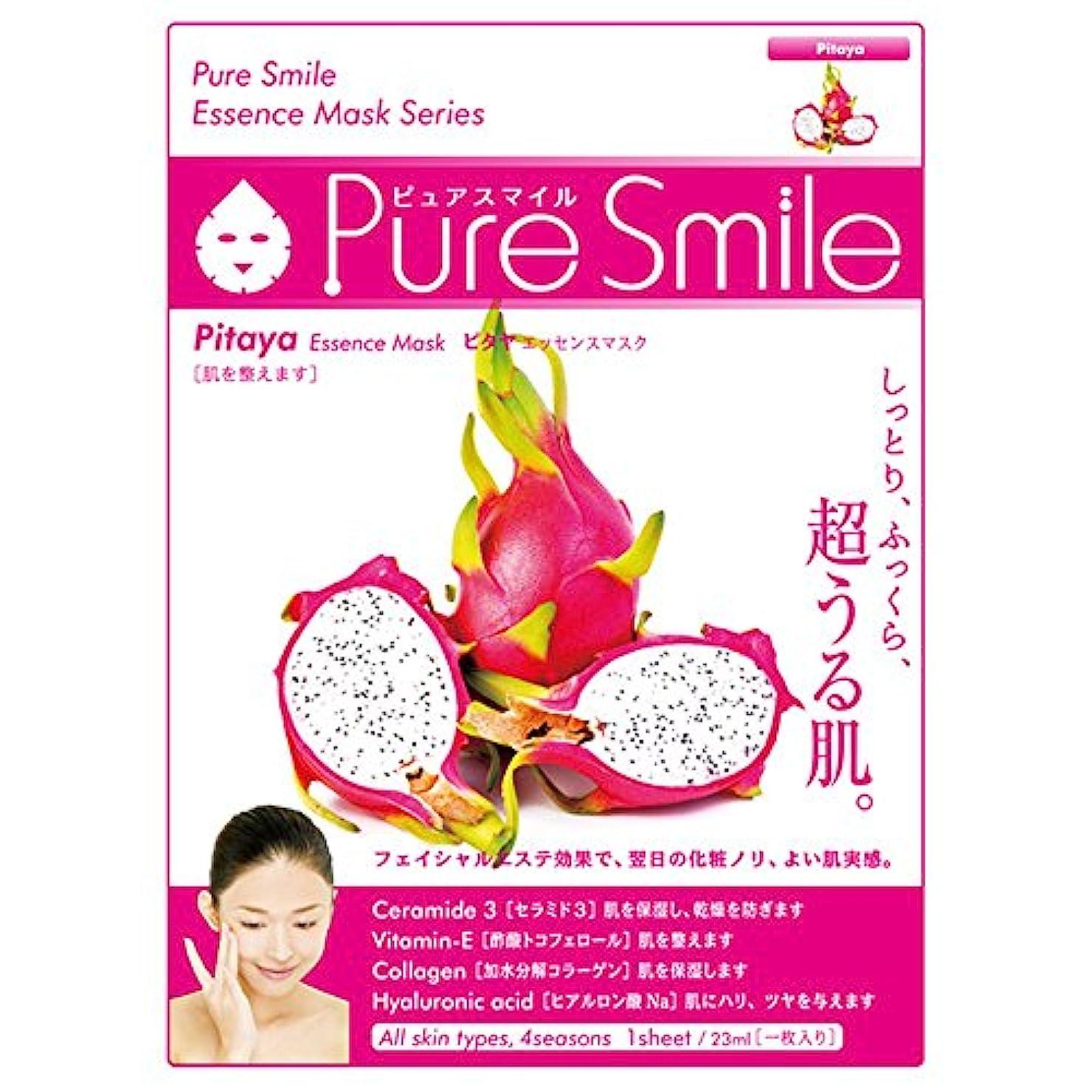 恥ずかしさ墓地メンダシティPure Smile/ピュアスマイル エッセンス/フェイスマスク 『Pitaya/ピタヤ(ドラゴンフルーツ)』