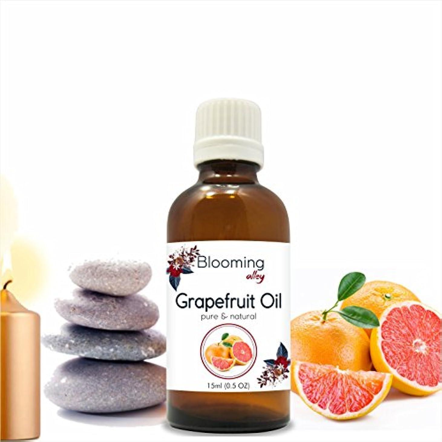 抑圧者気晴らし太いGrapefruit Oil (Citrus Paradisi) Essential Oil 15 ml or .50 Fl Oz by Blooming Alley