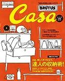 Casa BRUTUS ( カーサ・ブルータス ) 2010年 03月号 [雑誌]