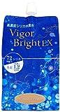 高濃度水素水 ビガーブライトEX 500ml×30本