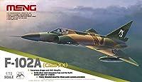 モンモデル 1/72米空軍超音速迎撃機 F-102 デルタダガー Case XX プラモデル