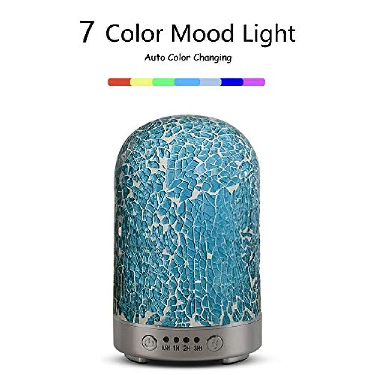 一欲望ディスクアロマセラピーエッセンシャルオイルディフューザーアロマ加湿器10 mlクラックモザイクガラスシェル7色LEDライトミュート自動ライト変更